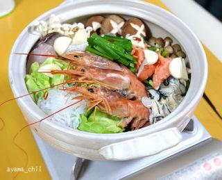 モラタメからもらった創味シャンタンで海鮮鍋