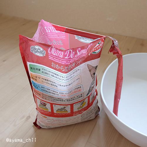 手で簡単に開けられる猫砂